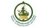 1200px-Emblem_of_the_Ministry_of_Digital_Economy_and_Society_of_Thailand