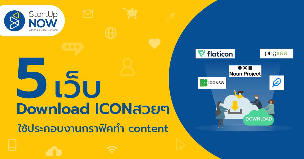 STARTUP NOW---icon---free---download